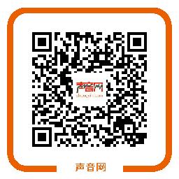 中国声音网 Shengyin Com 免费声音素材 声音素材网 音效素材 音效素材网 声音素材下载 配音素材 配音素材下载 中国配乐素材网 配乐素材 下载 声音素材网站 中国声音素材 音效素材 音频素材生音网